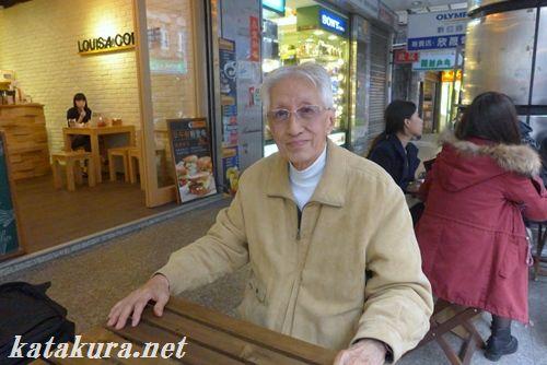 藍昭光,藍機関,台湾独立運動,台北三中
