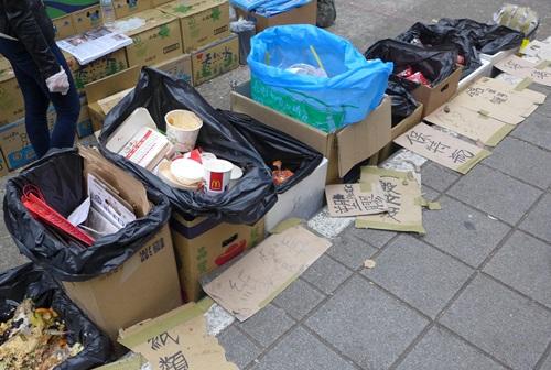 立法院,台湾,デモ,集会
