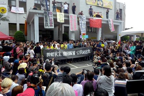 立法院,デモ,ひまわり,台湾,太陽花