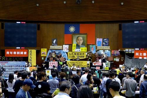 ひまわり,台湾,学生運動,台北