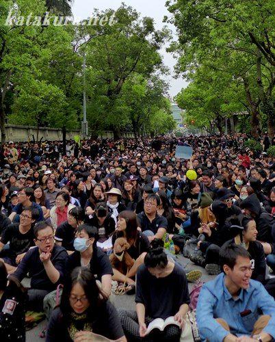 3月30日,退回服貿,台北,デモ