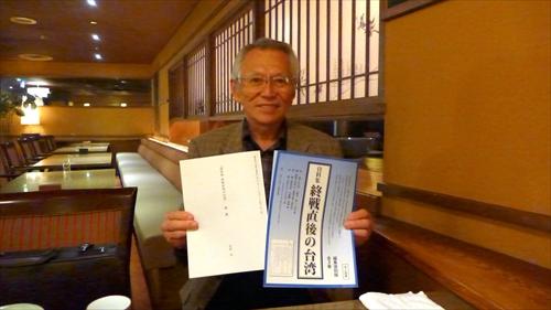 斎藤毅,台湾協会,引揚