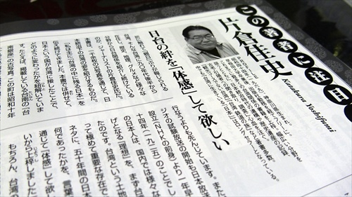 PHP,歴史街道,片倉佳史,祥伝社