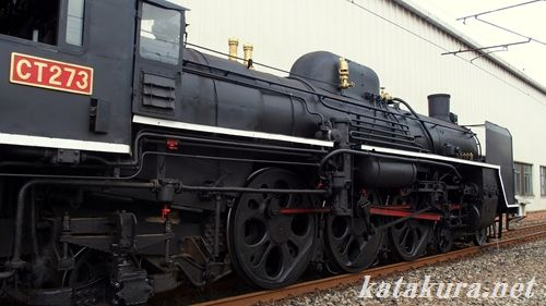 CT273,C57,台湾,台鐵,北湖,蒸気機関車,汐止