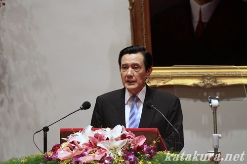 馬英九,総統府,会見,中華民国,服貿協定,退回服貿