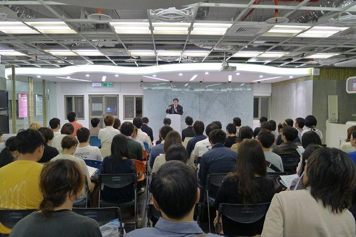 台湾大学,片倉佳史,台湾に生きている日本