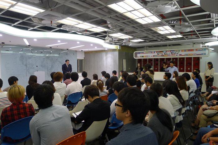 片倉佳史,台湾大学,留学生