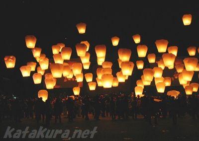 平渓,天燈,ランタン,元宵節,2017