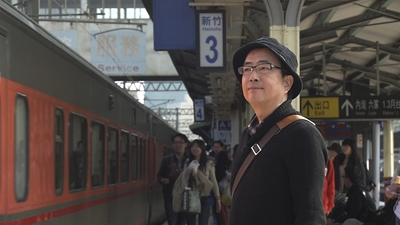 大和田獏,台湾,鉄道,テレビ朝日