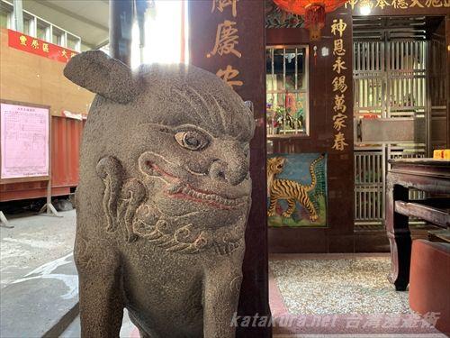 豊原神社,神社遺跡,台湾の狛犬,豊原区,神社遺構,片倉佳史,台湾情報,台中の旅