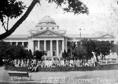 台湾博物館,片倉佳史,台北高校