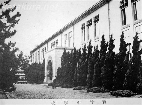 新竹中学,台湾協会