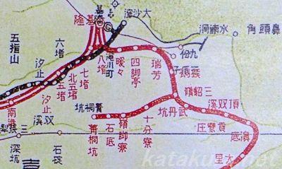 平渓線,日本統治時代,古地図