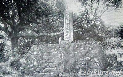 芝山岩,芝山巌,六氏先生,六士先生,伊藤博文