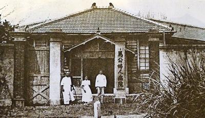 澎湖,馬公,日本時代