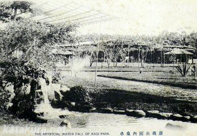 嘉義,公園,嘉義公園,日本統治時代,片倉佳史