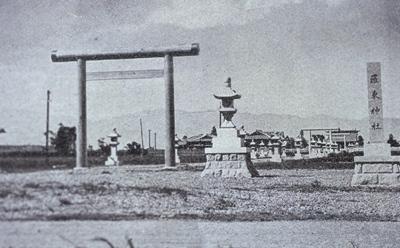 羅東神社,羅東,宜蘭,台北州