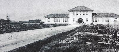 宜蘭農林学校,宜蘭農林,台北州,宜蘭街,宜蘭県,歴史建築