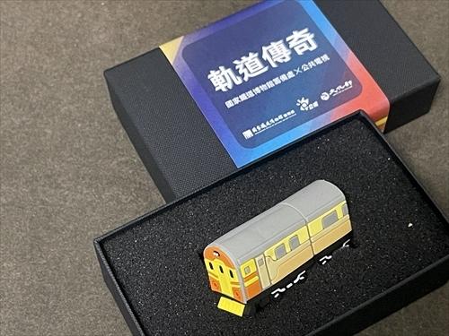 鉄道工場,国家鉄道博物館,台北機廠,台湾鉄路,片倉佳史,EMU100