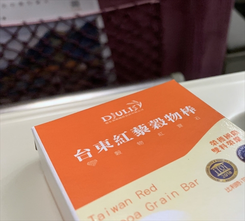 台湾高鉄,台湾新幹線,キヌア,キノア,台東産,グリーン車,商務車