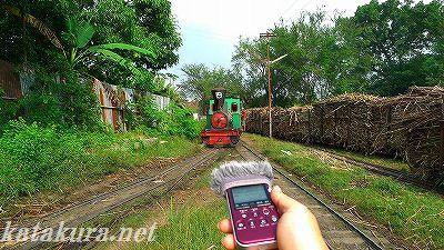 音鉄,ジャワ,SL,蒸気機関車