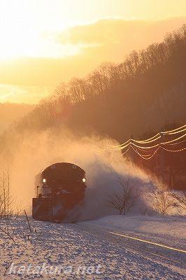 石北本線,ラッセル車,特雪