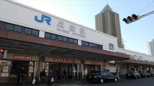 兵庫駅,駅舎