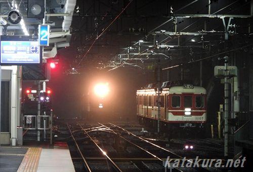 鈴蘭台駅,神戸電鉄,神鐵,神鉄,P1000,日本鐡道遊