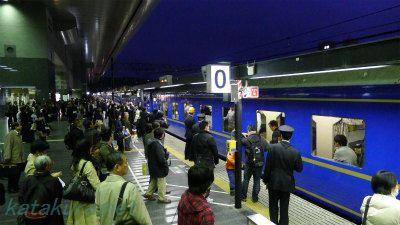 日本海,京都駅,寝台特急,最終日