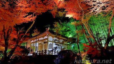 嵐山,宝厳院,紅葉