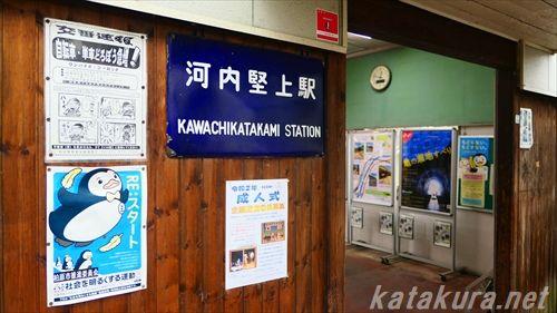 関西線,河内堅上,駅舎探訪,駅舎巡り