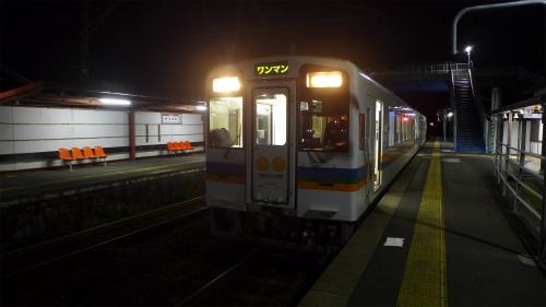 隈之城,肥薩おれんじ鉄道