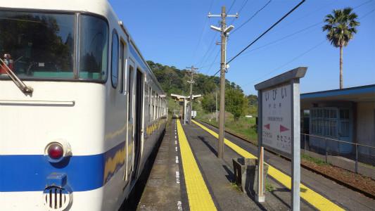 伊比井駅,日南線