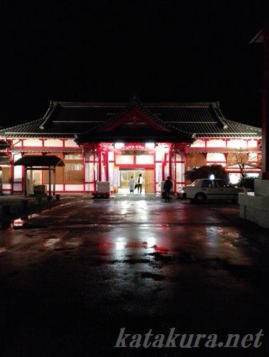 弥彦駅,弥彦線