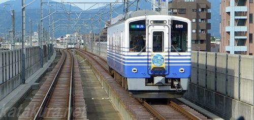 えちぜん鉄道,新福井
