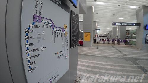 桃園機場線,MRT,桃園捷運,三重,空港鉄道,桃園機場