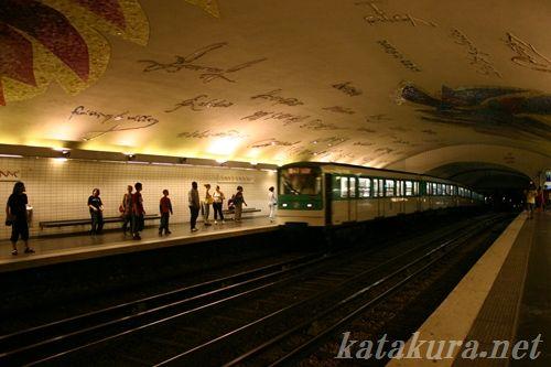 パリ,バスティーユ,地下鉄