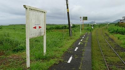 白沢駅,指宿枕崎線,駅名標