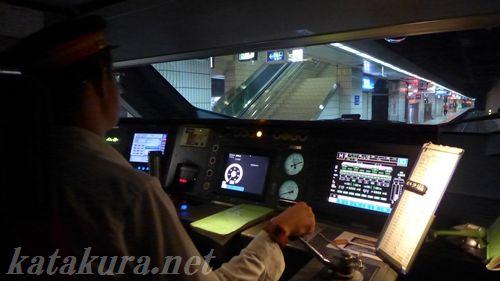 TEMU2000,プユマ号,台鐵,臺鐵