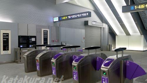 桃園捷運,空港アクセス鉄道