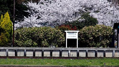 上総川間駅,上總川間,小湊鉄道,小湊鐵道