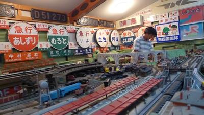 木川,コレクション,模型世界,サボ