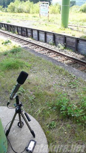 安国駅,石北線,音鉄,キハ183,片倉佳史,ワニブックス,録鉄