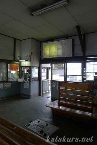 日野駅,近江鉄道,木造駅舎