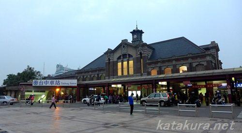 台中駅,台湾に残る日本鉄道遺産