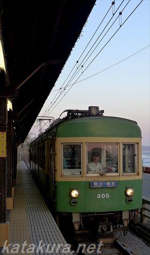江ノ電,鎌倉高校前