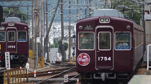 のせでん,平野駅