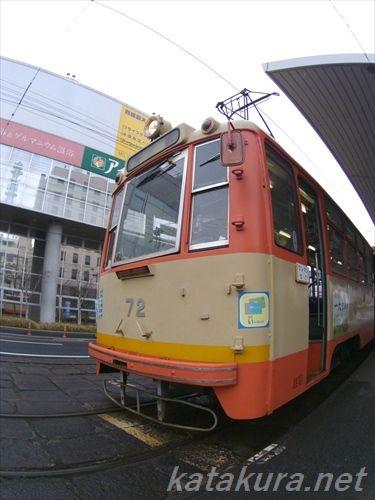 路面電車,伊予鉄,松山,JR松山駅前