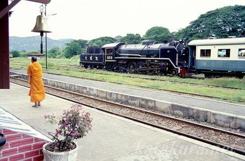カンチャナブリ駅