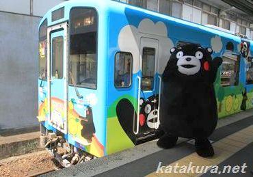 くまモン,肥薩おれんじ鉄道,ラッピング,八代駅
